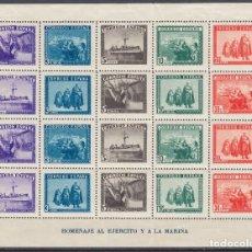 Sellos: 1938 EDIFIL Nº 849 , MH . Lote 98435515