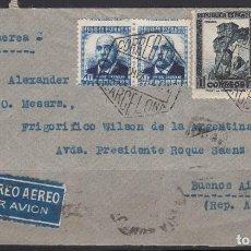 Sellos: BARCELONA A BUENOS AIRES , MATASELLOS CORREO AÉREO BARCELONA , . Lote 98485003