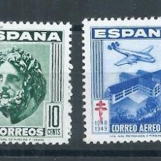 Sellos: R17.G2/ ESPAÑA EDIFIL 1040/43 MNH **, 1948, PRO TUBERCULOSOS. Lote 98549844
