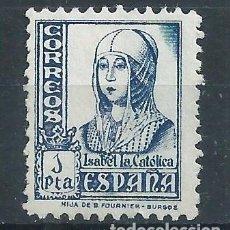 Sellos: R17/ ESPAÑA EDIFIL 828 (*) 1937-40, CATALOGO 29,00€, SIN GOMA. Lote 98646479