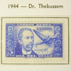 Sellos: ESPAÑA 1944. DR. THEBUSSEM. EDIFIL Nº 983 MNH (41€). Lote 98690815