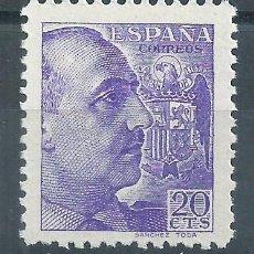 Sellos: TV_003..G7/ ESPAÑA NUEVOS ** , 1939, GENERAL FRANCO, EDF. 867. Lote 239666410
