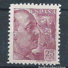 Sellos: R60.G7/ ESPAÑA NUEVOS ** , 1939, GENERAL FRANCO, EDF. 868. Lote 153853676