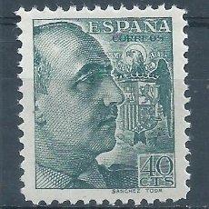 Sellos: R60.G7/ ESPAÑA NUEVOS ** ,1939, GENERAL FRANCO, EDF. 870. Lote 145542681