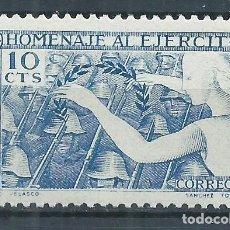 Sellos: TV_001 .G2/ ESPAÑA NUEVO ** , 1939, EDF. 887, HOMENAJE AL EJERCITO. Lote 214449556