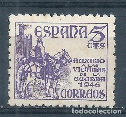 R17/ ESPAÑA NUEVOS MNH** 5 CTS. EL CID, 1946, AUXILIO DE LAS VICTIMAS (Sellos - España - Estado Español - De 1.936 a 1.949 - Nuevos)