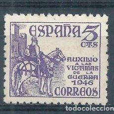 Sellos: R17/ ESPAÑA NUEVOS MNH** 5 CTS. EL CID, 1946, AUXILIO DE LAS VICTIMAS. Lote 99089607