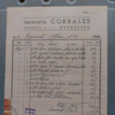 Sellos: FACTURA DE IMPRENTA CORRALES A RGTO ARTILLERIA 23. BARBASTRO. SELLOS FISCALES DE 25 CTS. AÑO 1941. Lote 99220987
