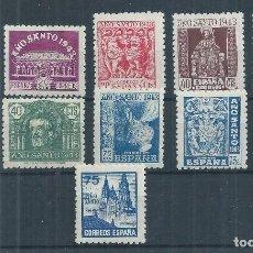 Sellos: R17/ ESPAÑA EDIFIL 961/69, MH * (CHARNELA) GOMA ICTACTA, CATALOGO 68,00€, 1944. Lote 99222299