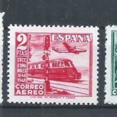 Sellos: R26.G13/ CENTENARIO DEL FERROCARRIL, AÑO 1948, NUEVOS** S/F. Lote 104446551