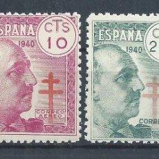 Sellos: R60.G4/ FRANCO 1940, PRO TUBERCULOSOS, EDF. 936/39, NUEVOS ** CON GOMA SIN CHARNELA. Lote 139209826