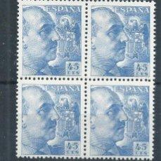 Sellos: .G-SUB.5 / ESPAÑA EDIFIL 926, MNH **, 1940-45, GENERAL FRANCO. Lote 295406093
