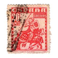 Sellos: ESPAÑA 1948 ALMIRANTE BONIFAZ 30 CÉNTIMOS ROJO USADO. Lote 99906735