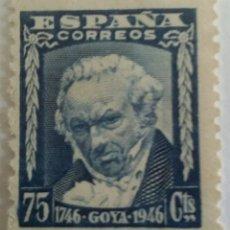 Sellos: SELLO 1946 II CENTENARIO DEL NACIMIENTO DE GOYA. 75 CTS.. Lote 100037939
