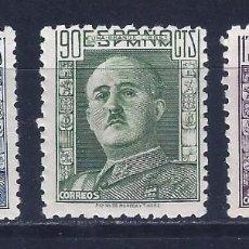 Sellos: EDIFIL 999-1001 GENERAL FRANCO 1946-1947 (SERIE COMPLETA). MNH **. Lote 100213487