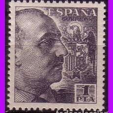 Sellos: 1949 CID Y GENERAL FRANCO, EDIFIL Nº 1056 * *. Lote 100595791