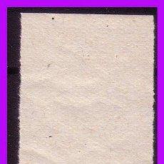 Sellos: 1949 CID Y GENERAL FRANCO, EDIFIL Nº 1056 * * LUJO. Lote 100595987