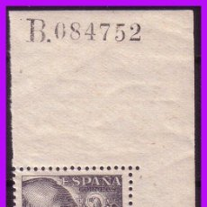 Sellos: 1949 CID Y GENERAL FRANCO, EDIFIL Nº 1056 * * LUJO. Lote 100596715