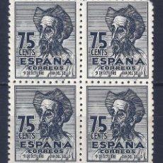 Sellos: EDIFIL 1013 CENTENARIO NACIMIENTO DE CERVANTES 1947 (VARIEDADES...1013T SIN PIE Y 1013M). MNH **. Lote 100760523