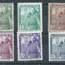 Sellos: R22.G14/ ESPAÑA EDIFIL 1024/32, MNH **, 1948-54, CATALOGO 30€, SERIE COMPLETA, FRANCO. Lote 101069543