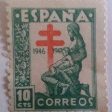 Sellos: SELLO 1946 PRO TUBERCULOSOS. CRUZ DE LORENA. Lote 101072172