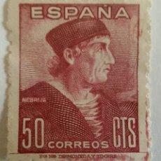 Sellos: SELLO 1946 FIESTA DE LA HISPANIDAD. ANTONIO DE NEBRIJA. 50 CTS.. Lote 101072672