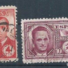 Sellos: R22.G14/ ESPAÑA EDIFIL 991/92, USADOS, CATALOGO 25€, HAYA Y GARCIA MORATO, 1945. Lote 101075003