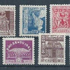 Sellos: R22/ ESPAÑA EDIFIL 961/69, MH* (CHARNELA) 1943-44, AÑO SANTO COMPOSTELANO. Lote 101101515