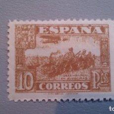 Sellos: 1936 - ESTADO ESPAÑOL - EDIFL 813 MH* JUNTA DE DEFENSA. LIGERA SEÑAL DE FIJASELLOS.PRECIO CAT.106€. Lote 101284107