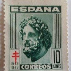 Sellos: SELLO 1948 10 CTS. ESCULAPIÓ. PRO TUBERCULOSOS. Lote 101372810