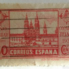 Sellos: SELLO 1937 DE 30 CTS. AÑO JUBILAR COMPOSTELANO. Lote 101373375