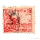 Sellos: SELLO ESPAÑA 10 CMS CORREOS. Lote 101630399