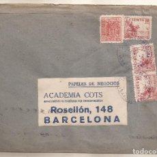 Sellos: SOBRE CIRCULADO DE SAN JUAN DE MEDIONA A BARCELONA (24 ENERO 1948) MOVIL + EDIFIL 1045(º). Lote 101652191