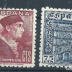 Sellos: R25.G7 / ESPAÑA NUEVOS** 1946, EDF. 1002/03, DIA DEL SELLO. FIESTA HISPANIDAD. Lote 101686490