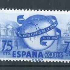 Briefmarken - R26.G14/ ESPAÑA EDIFIL 1063/65, MNH **, 1949, UNION POSTAL - 104422884