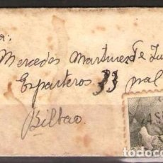 Sellos: MINI CARTA DE MADRID A BILBAO FRANQUEO FRANCO 40CM. Lote 102103803