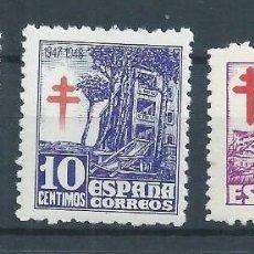 Sellos: TV_001.G14/ ESPAÑA EDIFIL 1017/19, MNH **, 1947. Lote 194360953