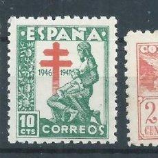 Sellos: TV_001 .G14/ ESPAÑA EDIFIL 1008/10, MNH **, 1946, PRO TUBERCULOSOS. Lote 194360907
