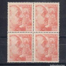 Sellos: 1949 EDIFIL 1054** NUEVOS SIN CHARNELA. BLOQUE DE CUATRO. FRANCO. Lote 102474199