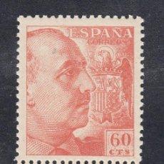 Sellos: 1949 EDIFIL 1054** NUEVOS SIN CHARNELA. PAREJA. FRANCO. Lote 108446076