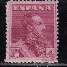 Sellos: 1922 - 1930 EDIFIL Nº 322 / * / . Lote 102537807