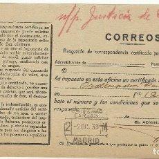 Sellos: 1938 RESGUARDO CERTIFICADO NÓMINAS DEL PERSONAL JUSTICIA MES DE DICIEMBRE. Lote 102541855