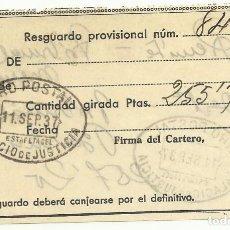 Sellos: 1937 RESGUARDO GIRO POSTAL ESTAFETA PALACIO DE JUSTICIA. Lote 102542475