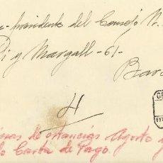 Sellos: 1938 RESGUARDO CERTIFICADO ESTAFETA PALACIO DE JUSTICIA MADRID. Lote 102543115