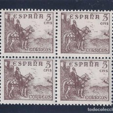 Sellos: EDIFIL 1044 CID Y GENERAL FRANCO 1949-1953 (BLOQUE DE 4). MNH **. Lote 104673866