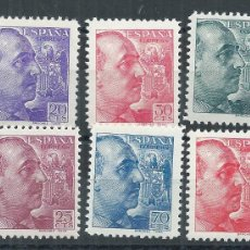 Sellos: R25.G7/ GENERAL FRANCO, LOTE 6 VALORES, 1939, CAT. 6,95€. Lote 102852016