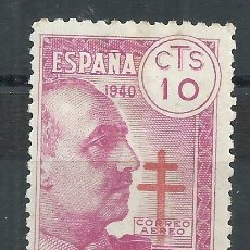Sellos: R25.G13/ ESPAÑA EDIFIL 939, MNH**, 1940, CATALOGO 4,80€. Lote 102852520