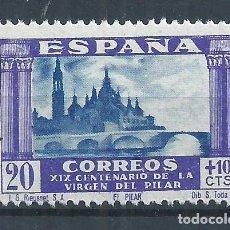 Sellos: R25/ ESPAÑA, VIRGEN DEL PILAR, 1940, NUEVOS MNH **. Lote 102943767