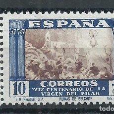 Sellos: R25/ ESPAÑA, VIRGEN DEL PILAR, 1940, NUEVOS MNH**. Lote 102943915