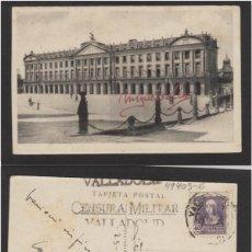 Sellos: POSTAL SANTIAGO DE COMPOSTELA ( CORUÑA ) AÑO 1937 -PALACIO DEL RAJOY - CENSURA MILITAR VALLADOLID. Lote 102956679